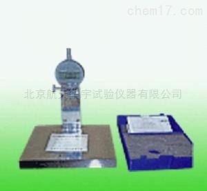 LHBH-950型标线厚度测定仪