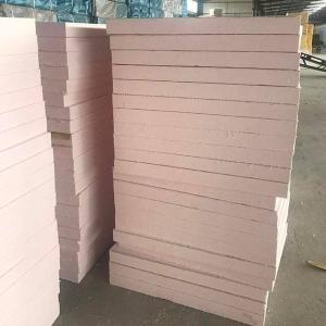 高密度外墻酚醛保溫板適用范圍