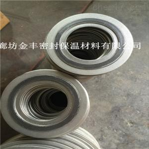 金属缠绕垫 管壳式换热器用缠绕垫片石墨垫片