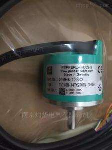 进口编码器ASS58N-F2AK1RHBN-0013