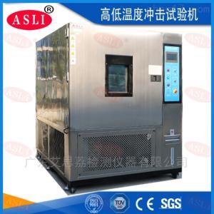 高低温湿热试验室主要参数