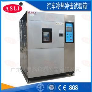 电子元器件冷热冲击试验箱