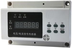 BA-C-DY512XT 消防设备电源监控器 BA-C-DY512XT