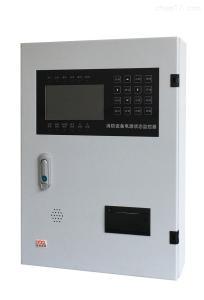 BQ8M-H-220 消防电源监控设备BQ8M-H-220
