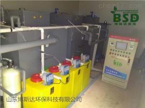 BSDSYS 蚌埠市疾控中心實驗室污水處理設備供應
