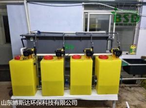 BSDSYS 九江市疾控中心实验室污水处理设备供应