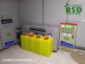 BSDSYS 贵阳市疾控中心实验室废水处理装置定制