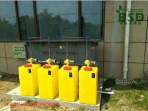 BSDSYS 荊州市疾控中心污水處理設備供應