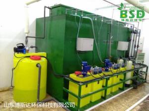 BSDSYS 亳州市疾控中心实验室污水处理设备供应