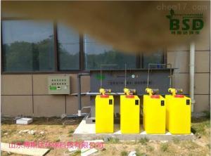 BSDSYS 和田地區疾控中心實驗室廢水處理裝置定制