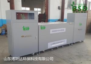 BSDSYS 巴音郭楞蒙古自治州疾控中心實驗室污水處理設備廠家