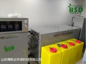 BSDSYS 崇左市疾控中心废水处理装置供应