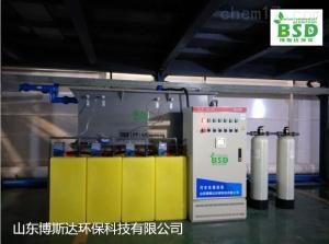 BSDSYS 邢臺市疾控中心實驗室污水處理設備廠家