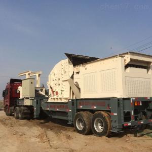 秦岭建筑垃圾回收公司投资 移动粉碎机
