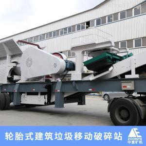 YPC200 好项目 沧州建筑垃圾资源化利用环保措施