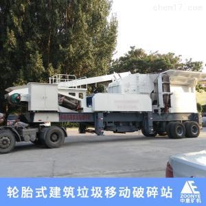 YPC200 商洛建筑垃圾资源化生产再生骨料替代天然砂