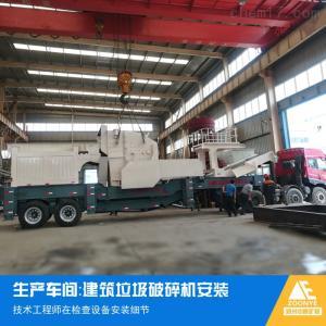 YPC200 陕西时产200吨建筑垃圾移动破碎站报价