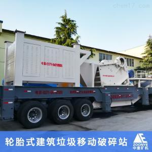 芜湖建筑垃圾处理厂投资多少钱 破碎一体机