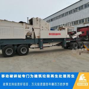 YPC200 湖北建筑垃圾资源化利用,移动式破碎站厂家