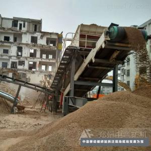 江西景德镇建筑废料回收设备,移动式破碎站