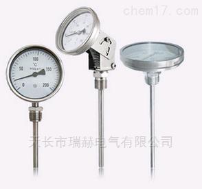 WSS-481 雙金屬溫度計160