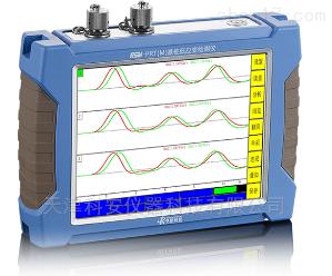 RSM-PRT(M) 基樁低應變檢測儀