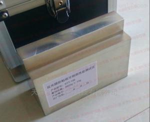 STT-912 反光膜防粘紙可剝離性能測試儀