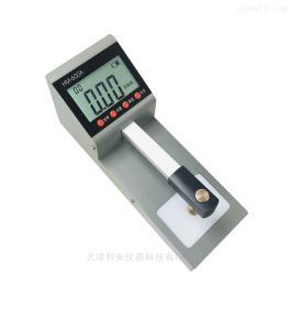 HM-600A 黑白透射密度計