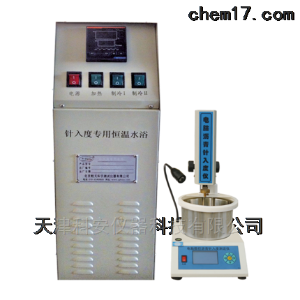 SZR-10恒溫自動瀝青針入度儀
