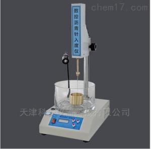 SZR-3型 數控瀝青針入度測定儀