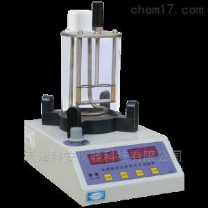 SYD-2806D瀝青軟化點試驗儀(手控)