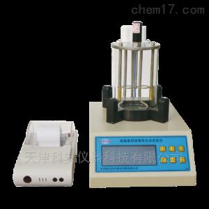 SYD-2806H電腦數控瀝青軟化點試驗儀