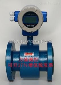 DN15-DN300 空调水流量计选型价格