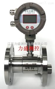 DN4-DN200 溶液流量计参数介绍