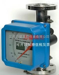 指針型 氧氣流量計精度高