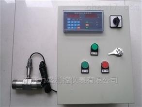 LS系列 液體定量控制流量計