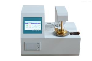 石油产品闭口闪点自动测定仪AJBS2000
