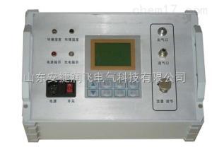 AJH501氢气露点仪