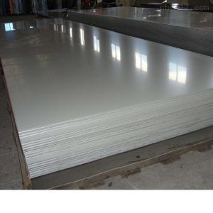 20 N08367不锈钢板