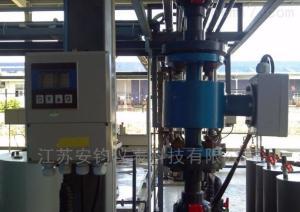 AJ-LDE-DN40MM 丙烯酸流量计选型