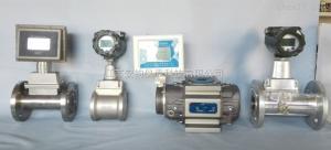 AJ-LUX-DN100 DN100貿易結算天然氣流量計