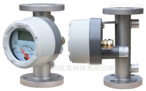 AJ-LZJ-DN25 智能型防腐氣體流量計