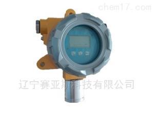 SYS-DXSO2 二氧化硫气体报警器
