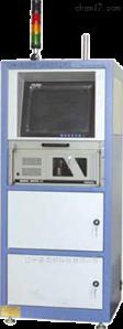 CAM 放射性气溶胶连续监测仪