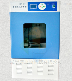 SYS-SPXD-300 超低温生化培养箱