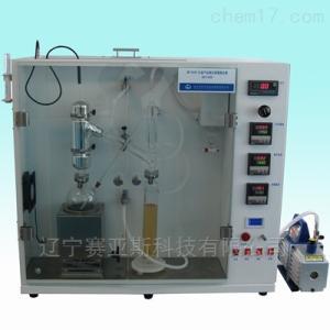 SYS-9168 石油产品减压蒸馏测定器