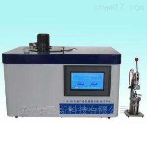 SYS-384 石油产品热值测定器