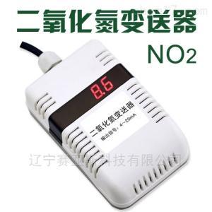 SYS-O27 二氧化氮传感器
