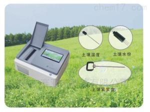 SYS-T9PC 高智能土壤环境测试及分析评估系统