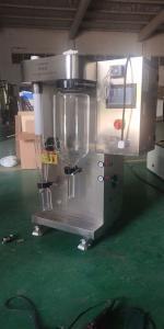 QUN-TP-S15 定制型 耐腐蚀型 喷雾干燥机